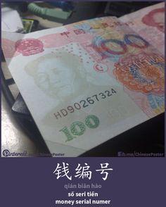 钱编号 - qián biānhào - số seri tiền - money serial number