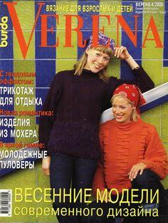 Verena-2000.04 - Osinka.Verena20002003 - Picasa Webalbumok