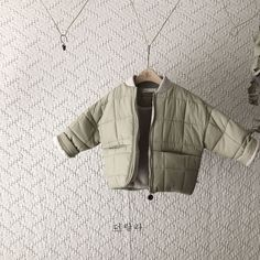 Square Padding Jacket is a product from the Lala - Winter 2019 collection. You can order it at our online wholesale market for Korean children fashion brands. Korean Winter, Kids Branding, Little Man, Baby Sewing, Toddler Outfits, Kids Wear, Fashion Brands, Military Jacket, Kids Fashion