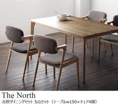 天然木オーク無垢材 北欧ダイニングセット5点セット(テーブル+チェア4脚) W150 。人気の北欧デザインのダイニングチェアとダイニングテーブルのセット。テーブル脚の裏にはアジャスターが付いており、床の多少のがたつきは調整が可能です。天然木オーク無垢材の美しい木目とシャープなライン、そして作り手の意思とディテールにこだわった一品物。