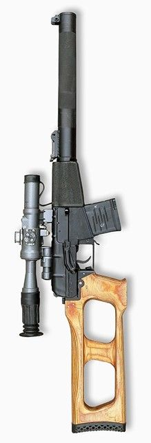 VSS Vintorez - 9x39mm. Basically a 9mm bullet in a necked 7.62 casing.