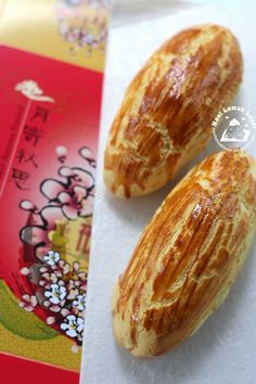 Do you know this famous mooncakefrom Kluang 居銮 ( a small town located at the state of Johor in Malaysia) ? I also recently know this moo...