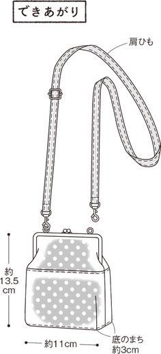 がま口で可愛いポシェット型のスマホケースの作り方(バッグ) | ぬくもり
