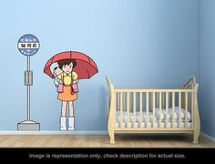 Totoro Inspired - Satsuki and Mei Bus Stop Wall Art Applique Stickers