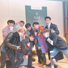 Kim Jinhwan, Chanwoo Ikon, Korean Bands, South Korean Boy Band, Bobby, Jay Song, Ikon Debut, Ikon Wallpaper, Funny Boy