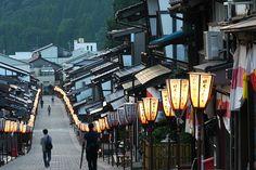 おわら風の盆 Matsuri Festival, Toyama, Japanese Culture, Light And Shadow, Hot Springs, Nice View, Lanterns, Scenery, Landscape