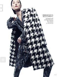 Du Juan by Yin Chao for Vogue China November 2014 - Suit
