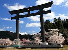 """熊野本宮大社旧社地「大斎原」 """"Ooyunohara"""" Kumano-Hongu shirine, Wakayama, Japan"""