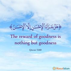 The reward for goodness is goodness. 💜