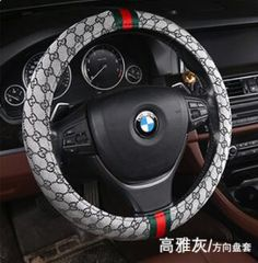 $52.28 Classic Gucci Linen Ice silk Auto Car Steering Wheel Covers 15 inch 38CM - Gray, Selected high quality ice silk + linen fabrics, High texture, soft and comfortable, breathable, anti-static, feel very fine, soft, not easy to fall off.