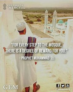 Subhanallah so go to the mosque! One simple way of reaping so many rewards! What's more, you are exercising. Muslim Beliefs, Islam Religion, Islamic Qoutes, Muslim Quotes, Alhamdulillah, Hadith, All About Islam, Peace Be Upon Him, Prophet Muhammad
