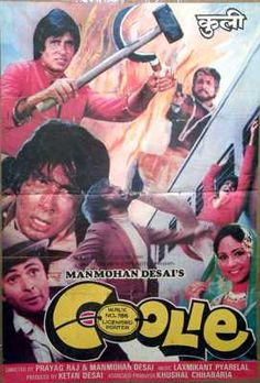 Coolie (1983) Amitabh Bachchan, Classic, Indian, Bollywood, Hindi, Movies, Posters, Hand Painted