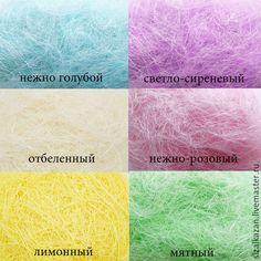 Купить сизаль(волокно) - сизалевое волокно, натуральные материалы, материалы для флористики, сизаль, топиарий, для букетов из конфет