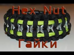 "Паракорд Плетение браслета ""Гайки"" (Paracord ""Hex Nut"") - YouTube Paracord Tutorial, Paracord Knots, Paracord Bracelets, Bracelet Tutorial, Survival Bracelets, Nut Bracelet, Bracelet Knots, Girl Scout Swap, Girl Scout Leader"