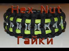 "Паракорд Плетение браслета ""Гайки"" (Paracord  ""Hex Nut"") - YouTube"