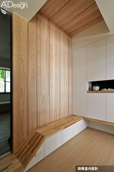 Wrap corner bench and drawers underneath House Design, Foyer Design, Renovation Design, Foyer Cabinet, Kitchen Plans, Shoe Cabinet Design, Hall Furniture, Interior Display, Hallway Designs