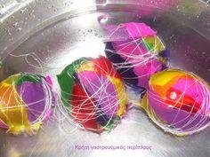 Κρήτη:γαστρονομικός περίπλους: Αυγά για στόλισμα! Egg Tree, Greek Recipes, Easter Eggs, Christmas Holidays, Decoupage, Food, Birthday, Decor, Christmas Vacation
