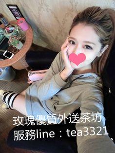 中和外送茶+line:tea3321中和探索找小姐/中和全套服務/中和一夜情/中和美麗殿旅館叫小姐