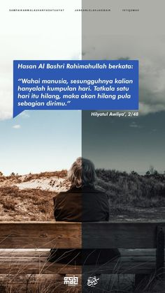 Reminder Quotes, Islam Muslim, Hadith, Typography Design, Scenery, Doa, Movie Posters, Type Design, Landscape