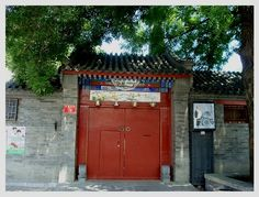 The Entrance of Old Beijing House at Beijing Huoguosi Street.