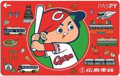 広島電鉄は、広島東洋カープ応援企画として、特別デザインのICカード乗車券「広島東洋カープ×広島電鉄 コラボ PASPY」を発売する。販売枚数は3万枚限定で、発売額は2000円(デポジット500円含む)。はがきで申し込みが必要で、申し込み期限は3月31日必着。