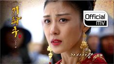 The Goryeo dynasty was a Korean kingdom which took place from 918 to Here are KajoMag's suggestions for Korean dramas based on Goryeo dynasty, Empress Ki, Ha Ji Won, Jang Hyuk, Vintage Diy, Kpop, Funny Clips, Yoona, My Favorite Music, Soundtrack