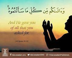 Mein apne Allah ka shukar guzar bnda kyu na bnu. Usne mje wo sb ata kia jiski arzu mene ki.
