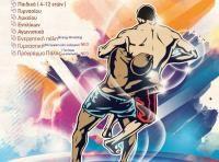 ΑΠΣ Τρίκαλα: Ελληνορωμαϊκή πάλη- Μύθοι και αλήθειες Kai, Anime, Fictional Characters, Anime Shows, Anime Music, Anima And Animus
