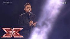 «Πού να εξηγώ» από τον Γιάννη Γρόση | Live 1 | X Factor Greece 2019 Songs, Youtube, Fictional Characters, Fantasy Characters, Song Books, Youtubers, Youtube Movies