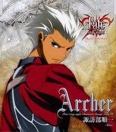 Fate/stay Night Characters--Archer