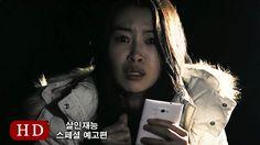 살인재능 (Gifted, 2015) 스페셜 예고편 (Special Trailer)