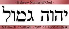 Hebrew is the language of the Bible and often deemed as sacred but this is not the only reason why people choose to learn this ancient language. For many it is the historic heritage and cultural aspects of the nomadic Hebrews that ins Hebrew Names, Biblical Hebrew, Hebrew Words, Hebrew Writing, Bible Topics, Names Of God, Jehovah Names, Learn Hebrew, Scripture Study