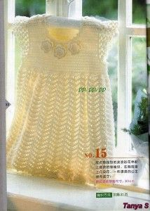 Zig zag crochet baby dress pattern