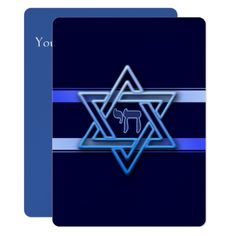 Jewish Star Of David Hebrew Chai customize text Card - #customizable create your own personalize diy