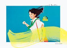 受賞作品|TAA Japan Graphic Design, Japan Design, Graphic Design Posters, Ad Design, Graphic Design Inspiration, Cover Design, Print Design, Japan Advertising, Creative Advertising