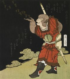 Yashima Gakutei, Songokû (The Monkey King), Edo period, circa 1824-1825.