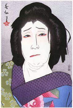 Nakamura Tokizo as Taruya Osen  by Natori Shunsen, 1953  (published by Watanabe Shozaburo)
