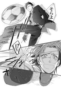 Rap Battle, Manga Comics, Doujinshi, Comic Strips, Tigger, Manhwa, Anime Art, Geek Stuff, Comic Books