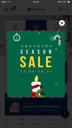 Banner Design, Layout Design, Web Design, Christmas Poster, Christmas Banners, Pop Up, Promotional Design, Social Media Design, Advertising Design