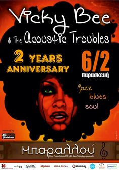 Vicky Bee & The Acoustic Troubles @ Barallou Jazz Blues, Live Events, Acoustic, Bee, Honey Bees, Bees