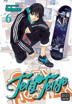 Tenjo Tenge, Vol. 6 (Full Contact Edition) by oh!great. Save 39 Off!. $11.04. Publisher: VIZ Media LLC (April 17, 2012). Publication: April 17, 2012