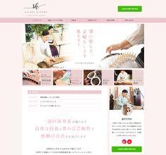 琴のお教室をされている金子さやか様のウェブサイトを作らせていただきました。 direction▶︎ Eri Arita designer▶︎ Rie Tanaka It Works, Nailed It