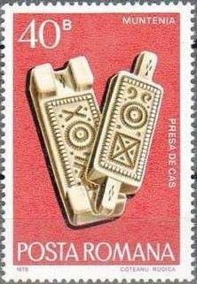 Znaczek: Chinese molds, Multenia (Rumunia) (Wood Carvings) Mi:RO 3518,Sn:RO 2772,Yt:RO 3110