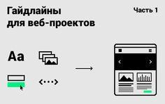 nice web typography