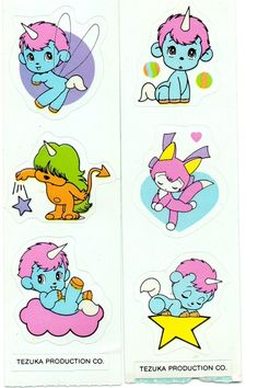 Unico, a vintage Sanrio character that is all but forgotten. I had no idea Unico was created for Sanrio! Unicorn And Glitter, The Last Unicorn, Sanrio Characters, Manga Characters, Astro Boy, Goth Art, Manga Illustration, Illustrations, Cute Stickers