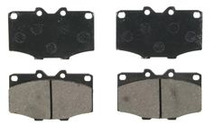 Discount Auto Parts, Aftermarket Car Body Parts Online Best Brake Pads, Auto Parts Shop, Car Body Parts, Discount Auto Parts, Brake System, Toyota Land Cruiser, Buy Toyota, Discount Deals, Alibaba Group