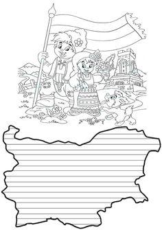 (2) Първокласно Preschool Learning, Preschool Activities, Bulgarian Language, Alphabet Book, Classroom Decor, School Supplies, Cross Stitch Patterns, Kindergarten, Crafts For Kids
