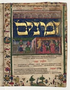 MS Ross 498 (Misneh Torah at Varican Library). Library will digitize in near future.