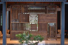 Ideas Farmhouse Wall Exterior For 2019 Wooden Partition Design, Wooden Partitions, Living Room Partition Design, Room Partition Designs, Partition Ideas, Asian Interior, Modern Interior, Interior Architecture, Interior Design