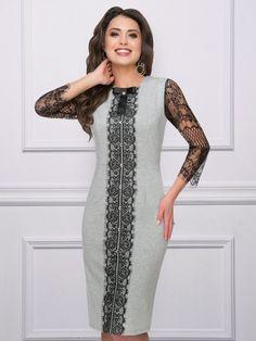 db24150e00ae Платье CHARUTTI 306-825  купить в интернет-магазине GroupPrice недорого
